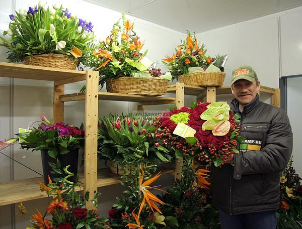 Заказать цветы амф, цветов эстонию